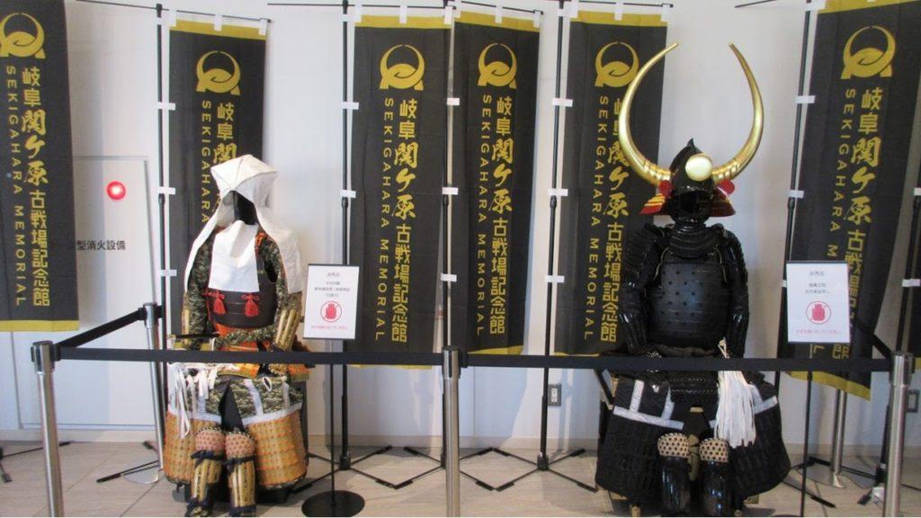 岐阜関ケ原古戦場記念館のショップ